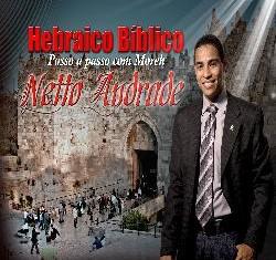 HEBRAICO BÍBLICO PASSO A PASSO