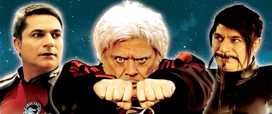 Dünyayi Kurtaran Adam'in Oglu - Top 10 dos piores filmes do IMDB
