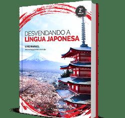 Desvendando a Língua Japonesa
