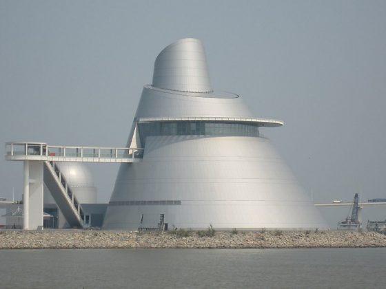 Centro de Ciências de Macau