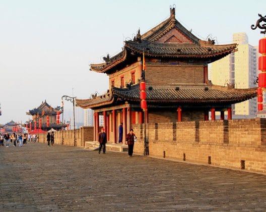 Cidade Xian