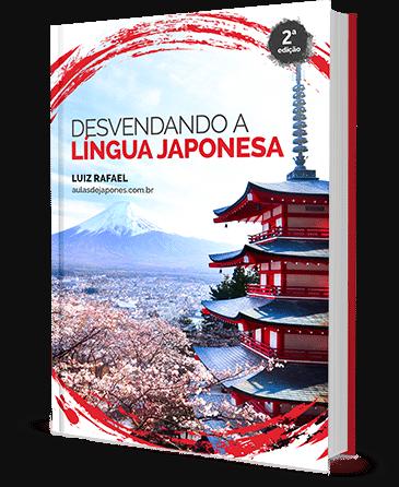 e-book - Desvendando a Língua Japonesa
