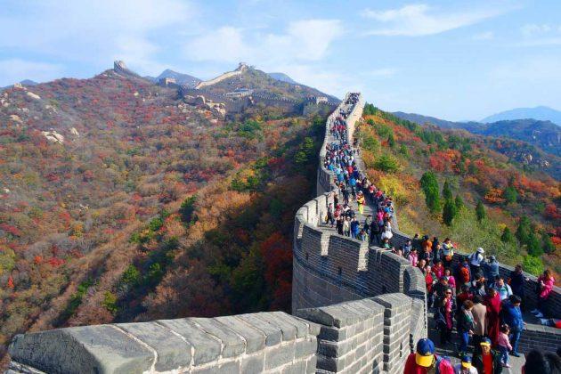 Grande Muralha da China em Pequim
