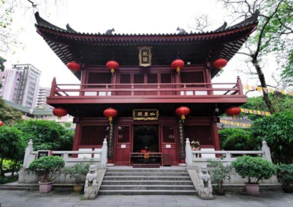 Guang Xiao Temple