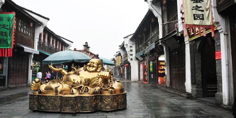 Hefang Street Buda