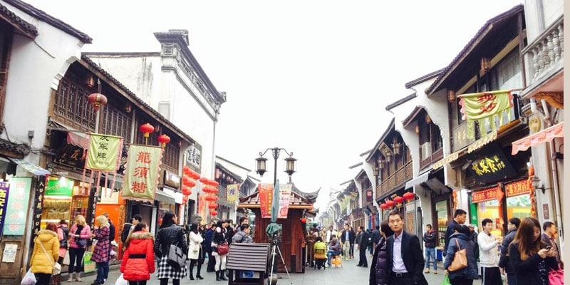 Hefang Street