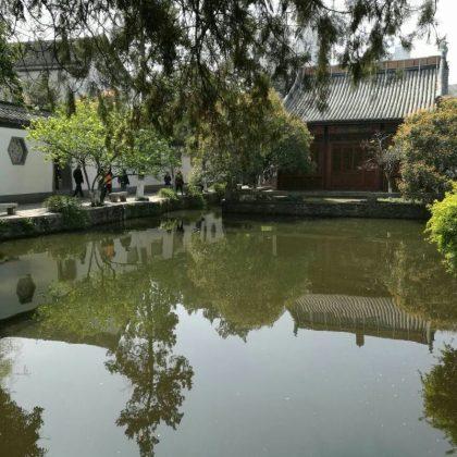 Jardim Xuyuan