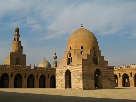 Mausoléu de Imam ash-Shafi'i