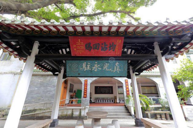 Mesquita Huaisheng
