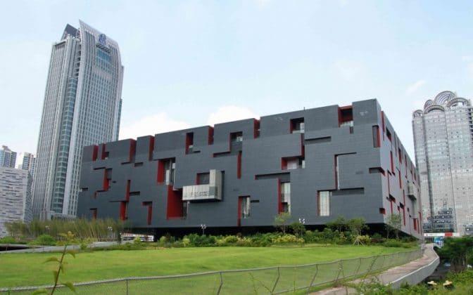 Museu da Província de Guangdong