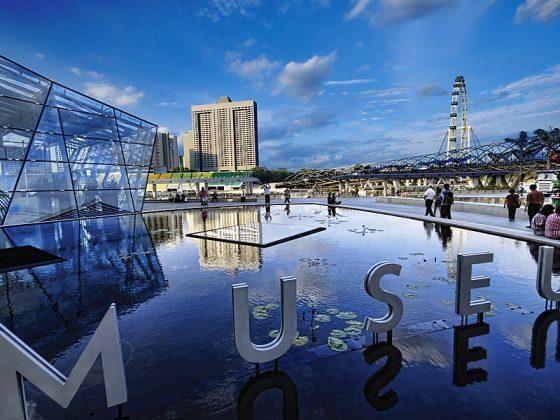 Museu de arte e ciência de Singapura