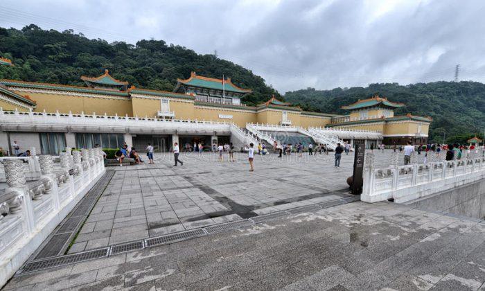 Museu do Palácio Nacional