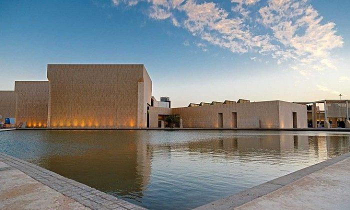 Museu nacional do Bahrein
