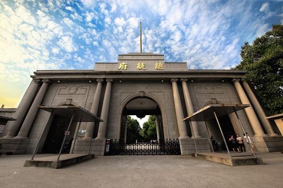 Palácio Presidencial de Nanquim