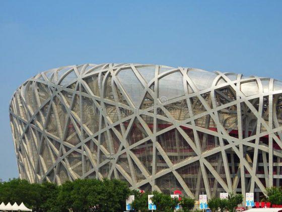 Parque Olimpico de Pequim