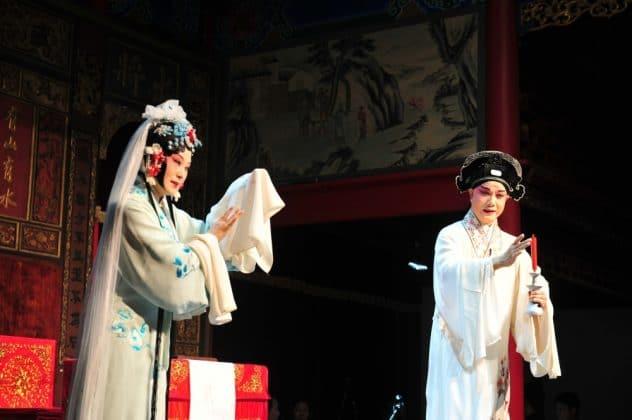 Pingtan de Suzhou