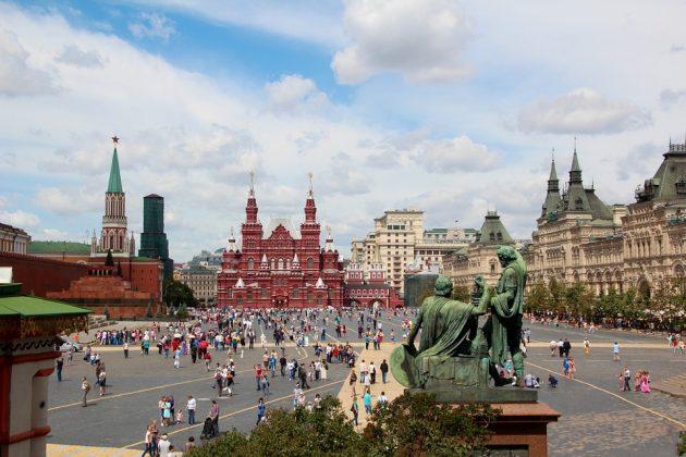 Praça Vermelha de Moscou