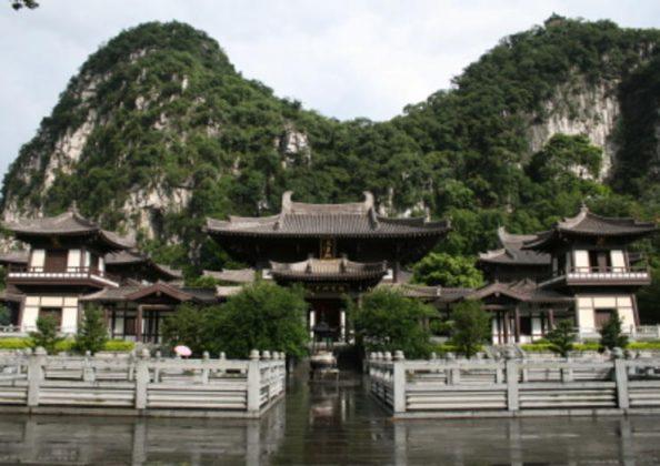 Qixing Gongyuan