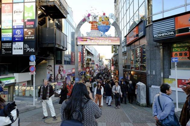 Rua Harajuku de Tóquio