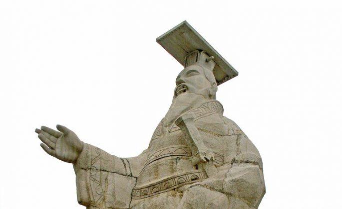 Shi Huang Ti Statue