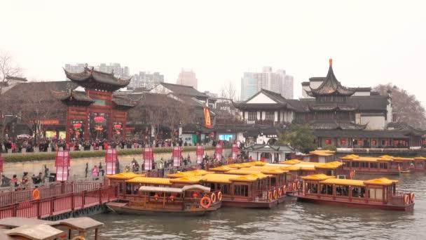 Templo do Confúcio