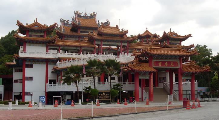 Templo Tian Hou Gong