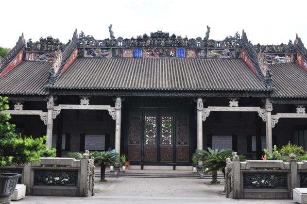 Universidade Chen Clan de Cantão