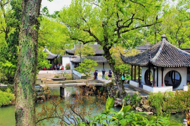 Zhuozheng Yuan Garden